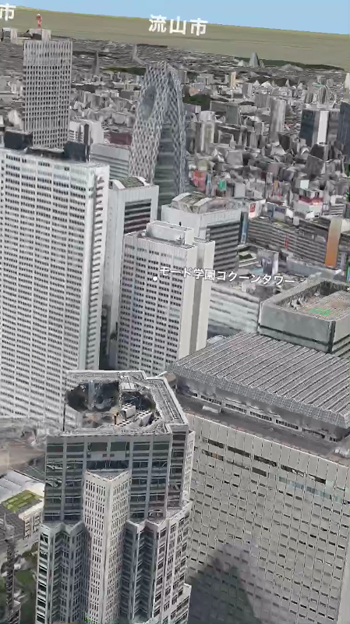 iOS 11:FlyoverでVR巨人体験 - 14(東京都)