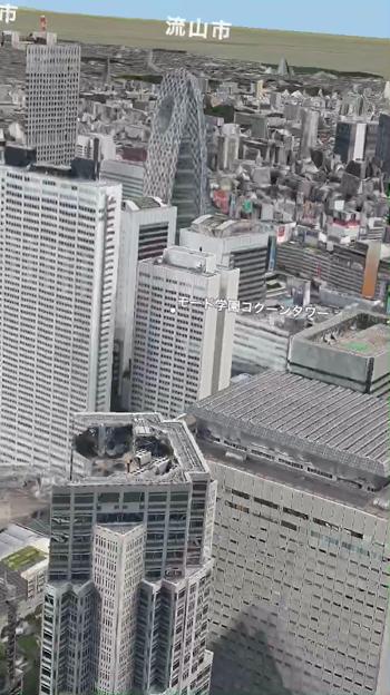 iOS 11:FlyoverでVR巨人体験 - 14(東京都)