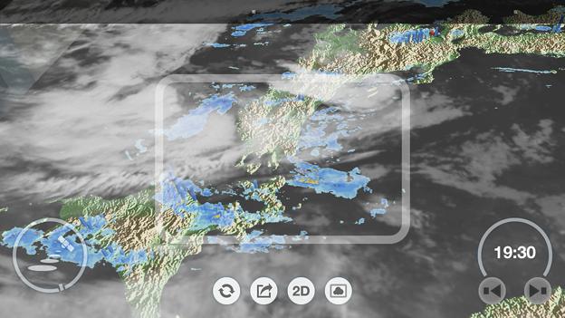 日本列島の降雨情報をARで表示できる「アメミル」 - 4