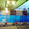 撤去作業が行われてた、矢場町交差点のお化け屋敷 - 2