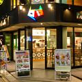 Photos: 大須観音横のお店に、カラフルの猫のマーク!? - 2