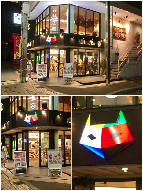 Photos: 大須観音横のお店に、カラフルの猫のマーク!? - 4