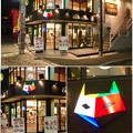 Photos: 大須観音横のお店に、カラフルの猫のマーク!? - 5