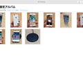 Photos: macOS High Sierraの写真アプリ:新しいアルバム作成時ダイアログ表示されず、すぐにアルバムが作成される仕様に