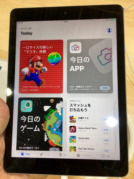 iOS 11が入ったiPad 第5世代 No - 1:App Store
