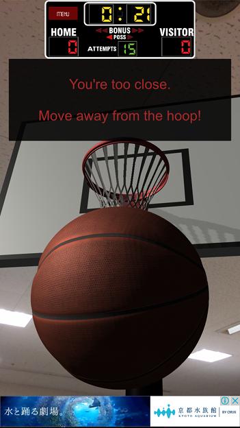 バスケットボールのシュートが楽しめるARアプリ「AR-Bascketball」(なぜか6sで機能せず…) - 8