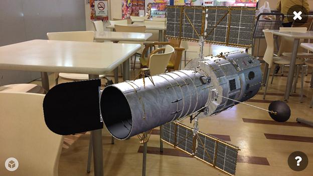 3Dモデル共有サービス「Sketchfab」公式アプリ - 124:3DモデルをAR!(ハッブル宇宙望遠鏡)