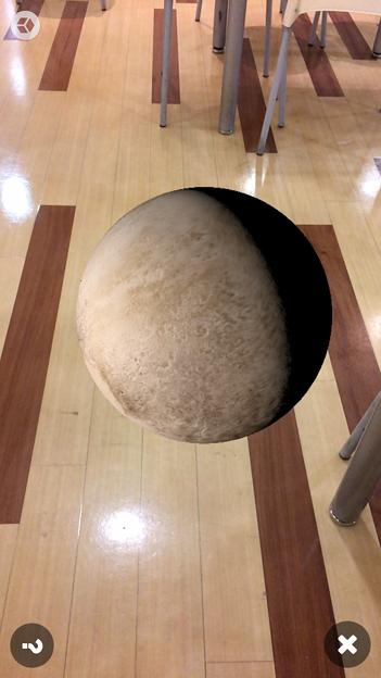3Dモデル共有サービス「Sketchfab」公式アプリ - 133:3DモデルをAR!(冥王星)