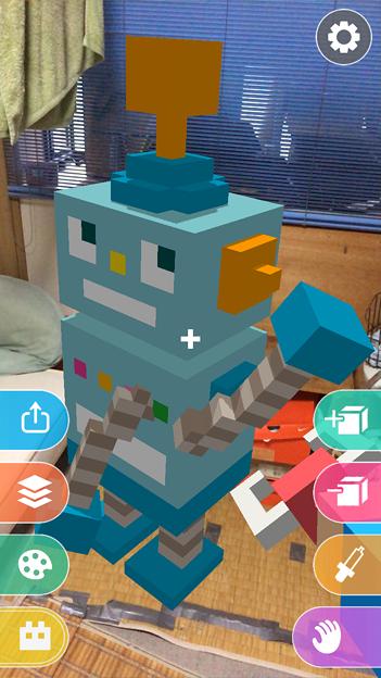 ブロックを積み上げて3Dモデルが作れるARアプリ「Makebox AR」 - 10