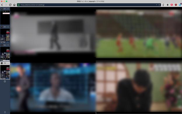 VivaldiでAbemaTV 4チャンネル同時視聴