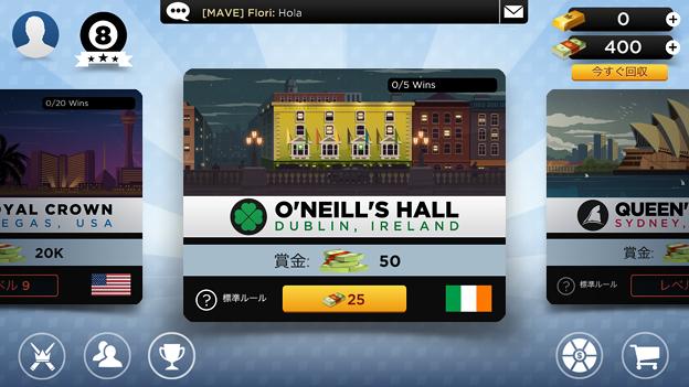 ビリヤードアプリ「8 Ball - Kings of Pool」 - 4