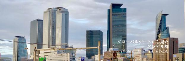 Twitterヘッダー画像:グローバルゲートから見た名駅ビル群 - 4