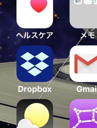 Dropbox 68.2:アイコンがリニューアル