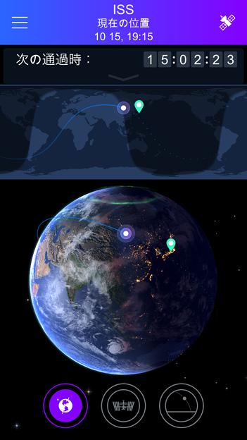 国際宇宙ステーションなどの人工衛星の位置情報が分かるアプリ「Satellite Tracker」 - 1