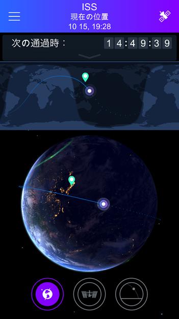 国際宇宙ステーションなどの人工衛星の位置情報が分かるアプリ「Satellite Tracker」 - 9