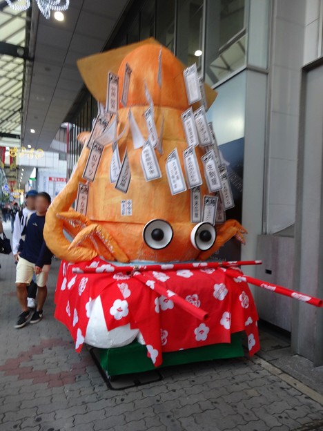 大須大道町人祭 2017 No - 24:「ええじゃないか」の「いか」にかけたイカ…のお御輿!?