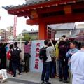 大須大道町人祭 2017 No - 31:今年も大勢の人が見に来ていた、大光院の大駱駝艦の金粉ショー.