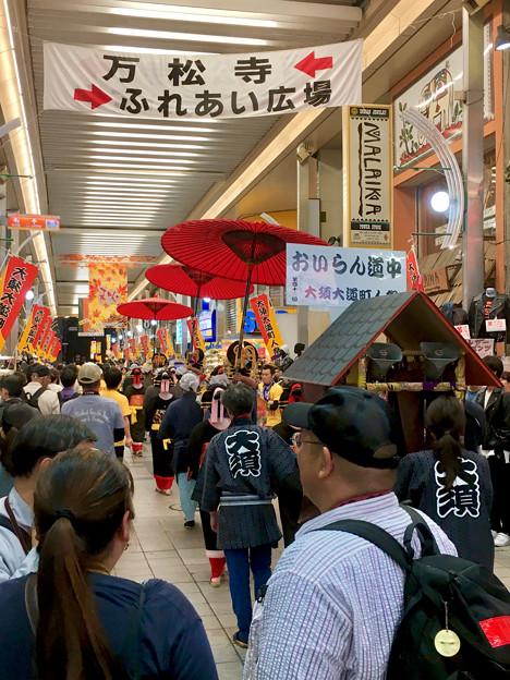 大須大道町人祭 2017 No - 81:夜のおいらん道中