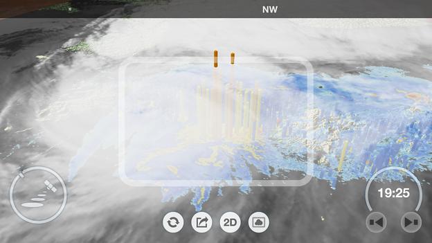 アメミルのARモードで表示した台風21号(2017年10月) - 1