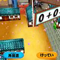 写真: 算数忍者AR 1.1 No - 3:大きさが変更可能に!