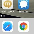 写真: iOS版Chrome 62 No - 36:ホーム画面のアイコン
