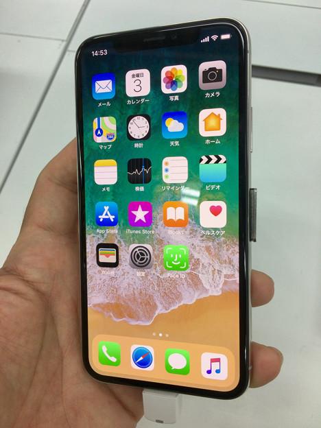 iPhone X No - 5