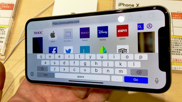 iPhone X No - 24:横長持ち(ローマ字キーボード)