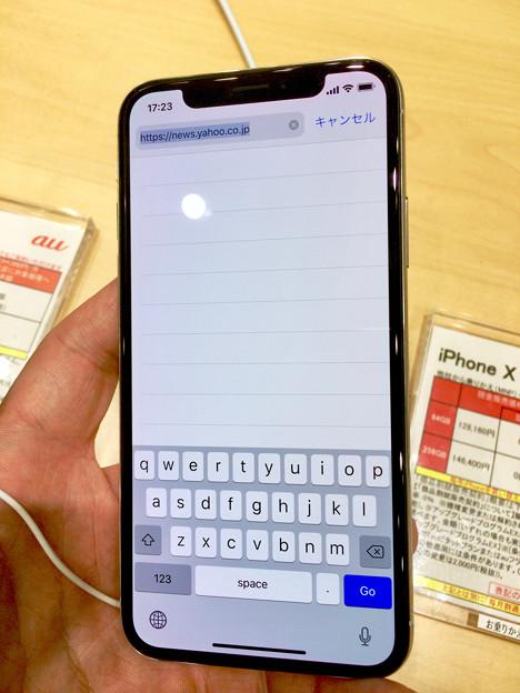 iPhone X No - 25:ローマ字キーボード