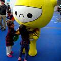 名古屋市消費生活フェア &なごやHppyタウン No - 12:子どもたちに人気だった「レモンじゃ」