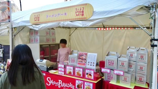 ラーメン女子博 2017 No - 5:ラーメンそっくりのケーキ「ラーメンケーキ」