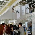 写真: オープン1ヶ月後でも大勢の人で賑わう「IKEA長久手」 - 13