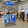 写真: オープン1ヶ月後でも大勢の人で賑わう「IKEA長久手」 - 17