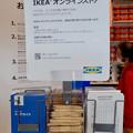 写真: オープン1ヶ月後でも大勢の人で賑わう「IKEA長久手」 - 47:ストアガイドやショッピングリスト