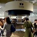 写真: オープン1ヶ月後でも大勢の人で賑わう「IKEA長久手」 - 75:2階にあるカフェ(ドリンクバー)