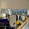 オープン1ヶ月後でも大勢の人で賑わう「IKEA長久手」 - 82:ひっきりなしに人が出入りする入り口