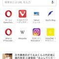 写真: iOS版Chrome 62:新しいタブ下部に「おすすめ記事」を表示 - 3