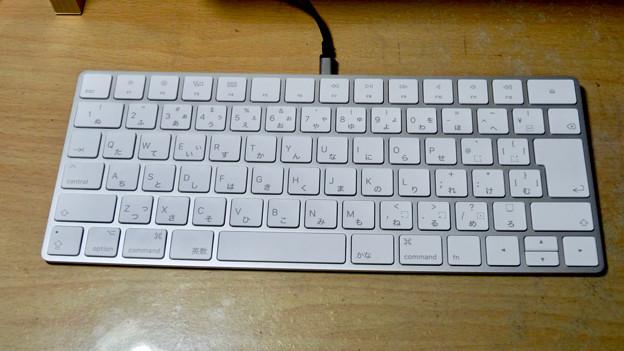 Magic Keyboard No - 15
