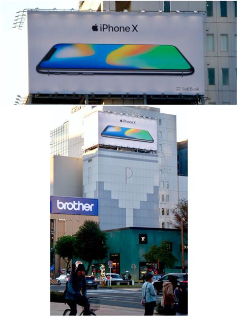 名古屋栄・錦通久屋交差点の目立つ「iPhone X」の広告 - 11