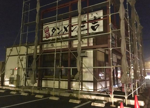 春日井市民病院前の「タンメン三吉」跡地に「熟成ラーメン蔵壱」がオープン - 2