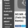 Vivaldi WEBパネル:インディーズ楽曲が聞けるサービス(?)「indie Shuffle」- 3(メニュー)