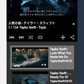 写真: Vivaldi WEBパネル:開いてる状態なら、プレイリスト再生可能!
