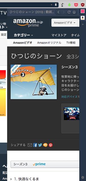 Vivaldi WEBパネル:「Amazonプライムビデオ」もデスクトップ版なら使用可能! - 2