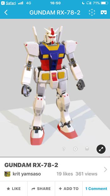 Sketchfab:ガンダム RX-78-2 No - 2