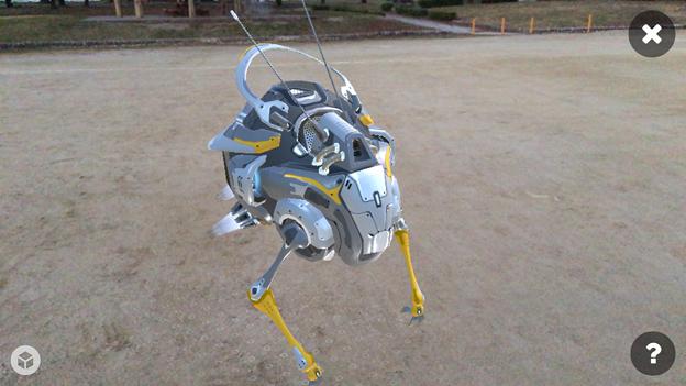 Sketchfab:謎のロボット生命体!? No - 5(ARで表示)
