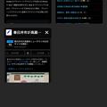 iOS版Firefox 10.3 No - 15:プライベートブラウジング(タブ)