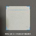 写真: iOS版Firefox 10.3 No - 30:QRコード読み取り機能