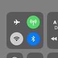 Photos: iOS 11.2:Wi-Fi未接続でWi-Fi機能有効時はアイコンがグレーに! - 2