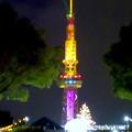 久屋大通公園南側から見た名古屋テレビ塔 - 1