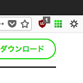 Firefox 57:更新されたアドオンに新しい許可申請必要だと通知 - 1