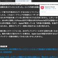 Firefox 57:デフォルトのPocket連携機能 - 1